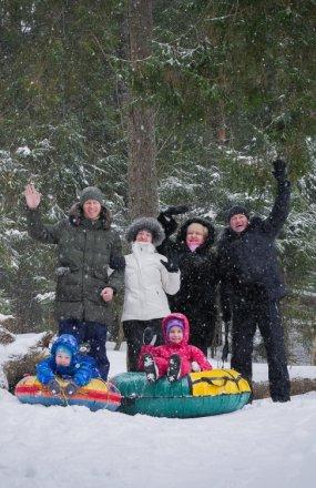 Новогодние каникулы 3-4 января
